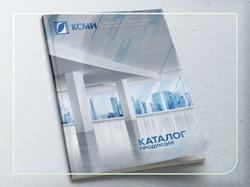 Дизайн каталога-справочника ЖБИ