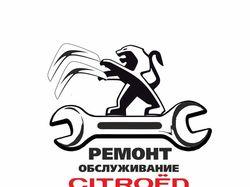 Логотип для сервисного центра Citroen и Peugeot