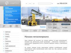 Компании, реализующая металлопрокат