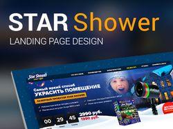 Дизайн лендинга Star Shower Projector