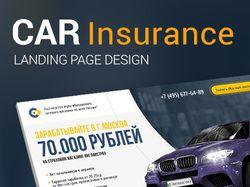 "LANDING PAGE ""Car Insurance"""