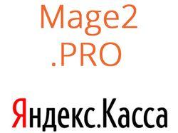 Яндекс.Касса для Magento 2