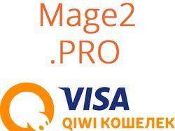 QIWI Кошелёк для Magento 2