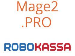 Robokassa для Magento 2