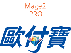歐付寶 O'Pay / allPay (Тайвань) для Magento 2