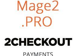 2Checkout для Magento 2