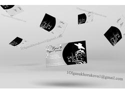 Визитка и листовка