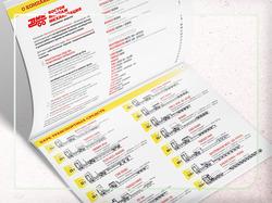 Дизайн каталога прицепов и полуприцепов