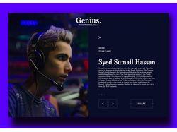 UI-обработка сайта о киберспорте