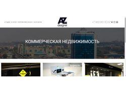 Сайт дизайнера интерьера Анатолия Землянкина