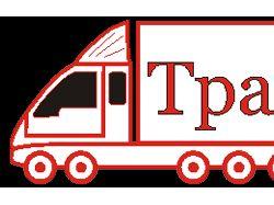 Логотип транспортной компании ТРАЛКОМ