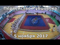 ролик для Федерации Армейского Рукопашного Боя