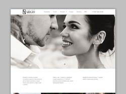 Дизайн главной страници
