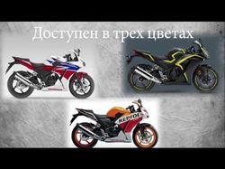 Рекламма для автосалона Honda