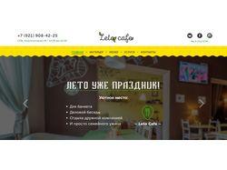 Верстка сайта и посадка на WP