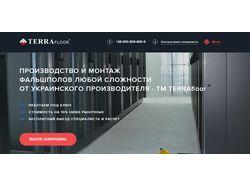 Terrafloor. Адаптивная верстка и посадка на WP