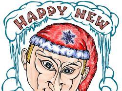 Happy new Putin`s year