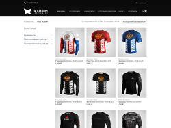 наполнение сайта streinwear.com