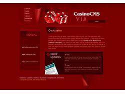 CasinoCMS