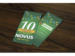 флаер novus