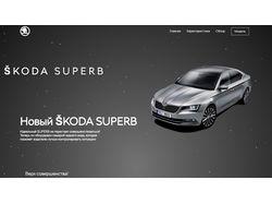 SPA model: Skoda SuperB