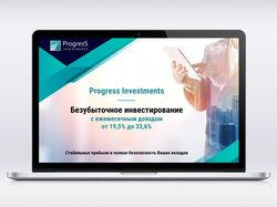 Презентация инвестиционной компании