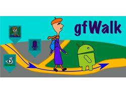 gfWalk - программа записи прогулок
