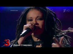 Топ 10 Исполнителей Шоу Голос 5 Россия