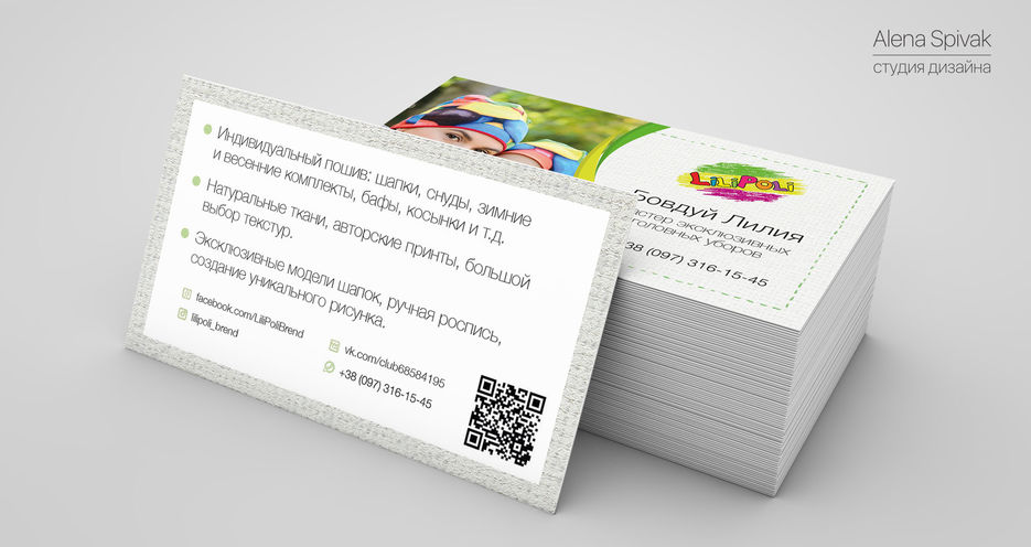 студии дизайна визитки фото