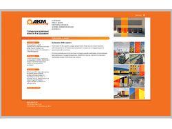 Техническая реализация сайта