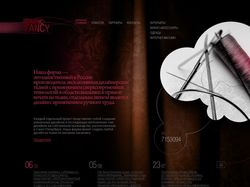 Дизайн для FabricFancy