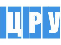 Логотип. Вариант 2.