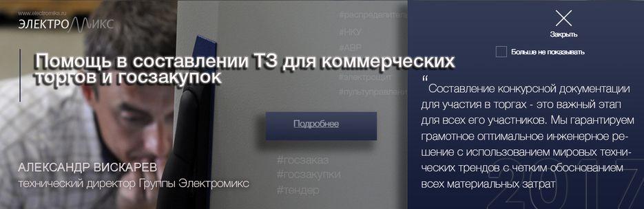 Всплывающий баннер на гл. страницу сайта формата RichMedia