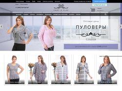 Интернет магазин модной одежды на Laravel
