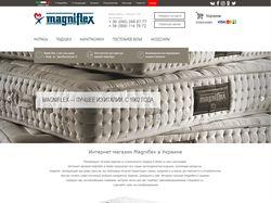 Интернет магазин Magniflex