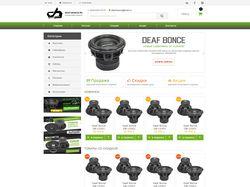 deaf-bonce