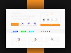 Landing Page. CoinPlace