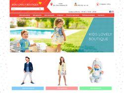 Адаптивный интернет-магазин «kidslovelyboutique»