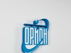 """3d логотип """"Орион"""""""