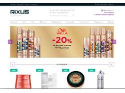 Rixus | Магазин косметики онлайн