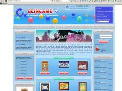 Интернет-магазин детских игр