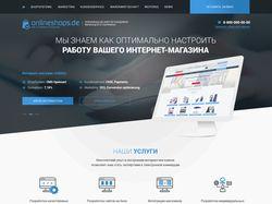 Редизайн сайта Onlineshops