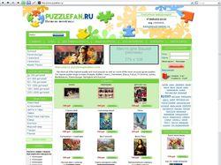 Интернет-магазин пазлов