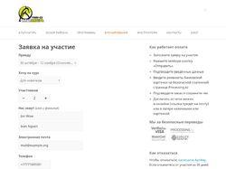 Онлайн-оплата курсов, интеграция processing.kz