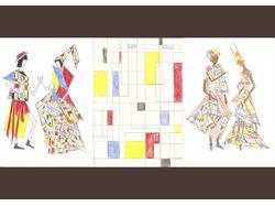 Создание дизайна костюма на основе работ Мондриана