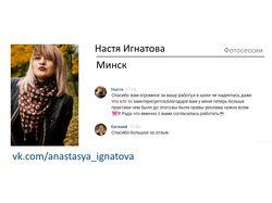 Реклама в РСЯ - фотограф -(Евгений Лукьяненко)