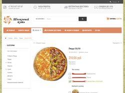 Калькулятор пиццы. CMS Joomla! + Virtuemart.