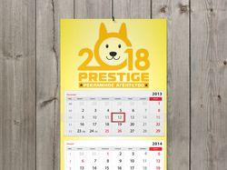 Варианты квартального календаря
