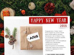 Открытка на Новый Год 2018
