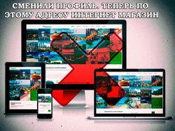 [WordPress] Наполнение сайта Mambarum.ru